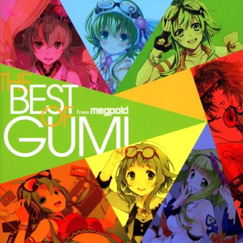 【中古】EXIT TUNES PRESENTS THE BEST OF GUMI from Megpoid/オムニバス