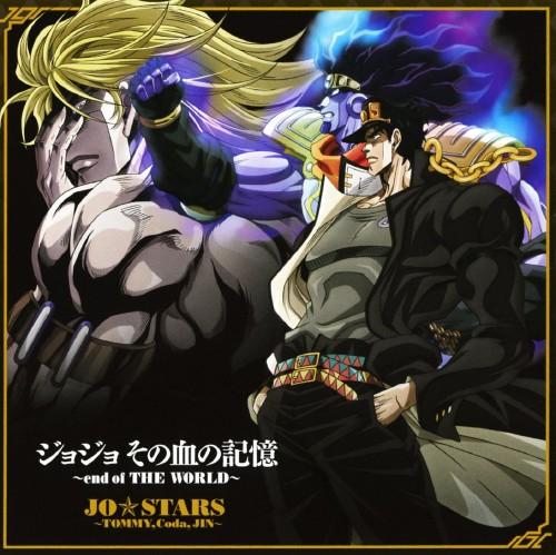 【中古】ジョジョ その血の記憶〜end of THE WORLD〜〜/JO☆STARS〜TOMMY,Coda,JIN〜