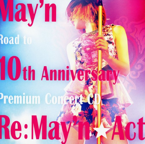 【中古】Re:May'n☆Act/May'n
