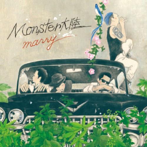 【中古】marry/MONSTER大陸
