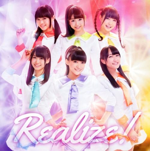 【中古】Realize!/i☆Ris