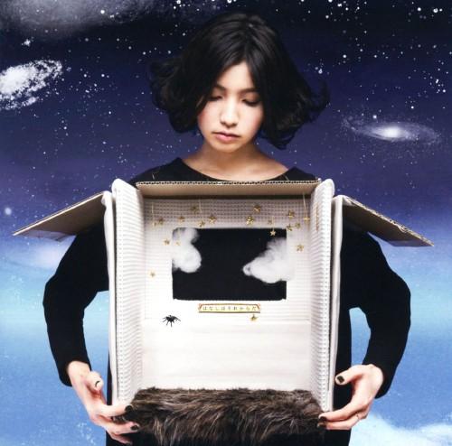 【中古】はなしはそれからだ(初回限定盤)(DVD付)/植田真梨恵