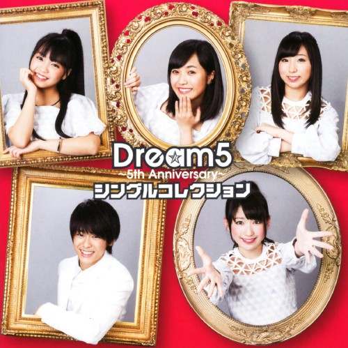 【中古】Dream5〜5th Anniversary〜シングルコレクション(DVD付)/Dream5