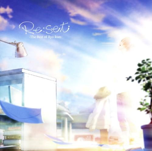 【中古】Re:set−The Best of Ryo−kun−(初回限定盤)(DVD付)/りょーくん