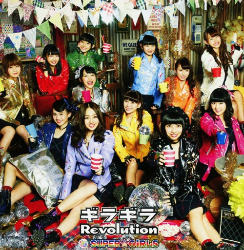 【中古】ギラギラRevolution/SUPER☆GiRLS