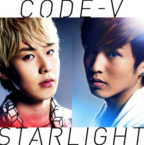 【中古】STARLIGHT/CODE−V