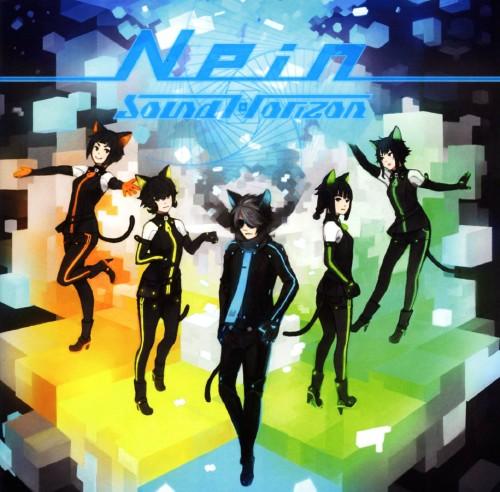 【中古】9th Story CD「Nein」(初回限定盤)(2CD+ブルーレイ)/Sound Horizon