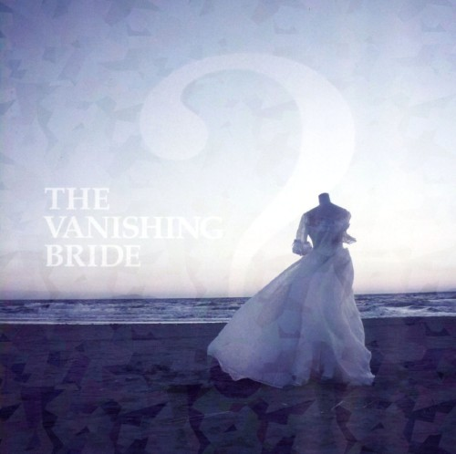 【中古】The Vanishing Bride/BIGMAMA