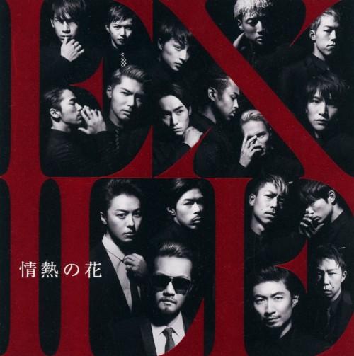 【中古】情熱の花(DVD付)/EXILE