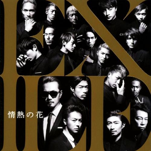 【中古】情熱の花/EXILE