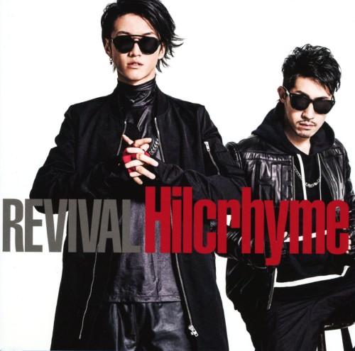【中古】RIVIVAL(初回限定盤)(DVD付)/ヒルクライム