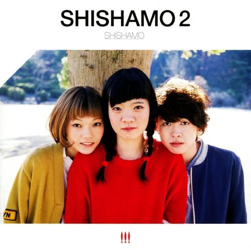 【中古】SHISHAMO 2/SHISHAMO