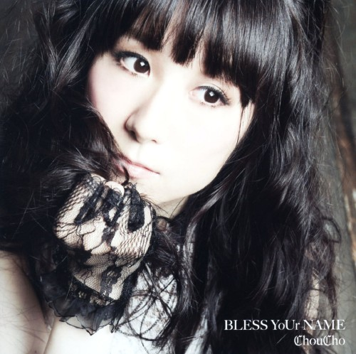 【中古】BLESS YoUr NAME/ChouCho