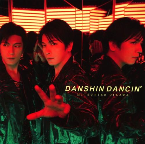 【中古】男心 DANCIN'(初回限定盤B)/及川光博