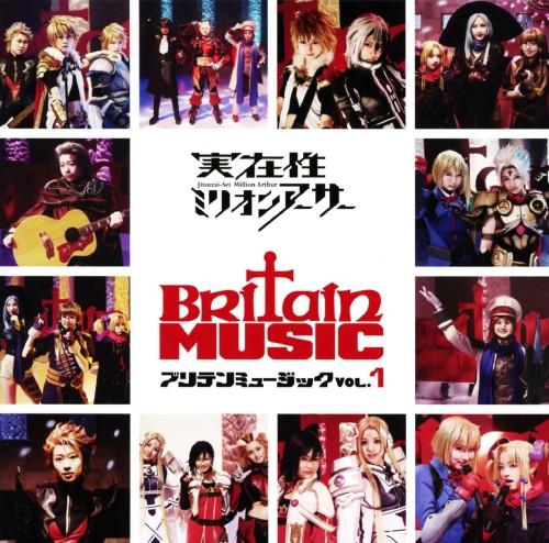 【中古】実在性ミリオンアーサー Britain Music VOL.1(DVD付)/アニメ・サントラ