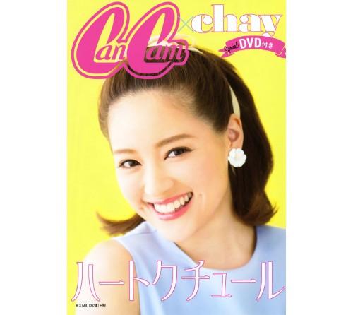 【中古】ハートクチュール(初回限定盤)(DVD付)/chay