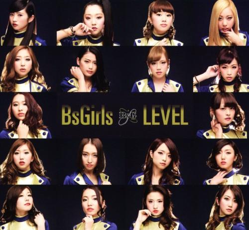 【中古】LEVEL/BsGirls