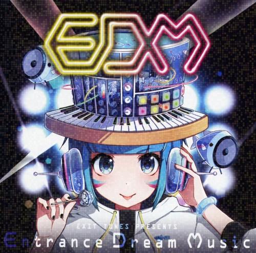 【中古】EXIT TUNES PRESENTS Entrance Dream Music/オムニバス
