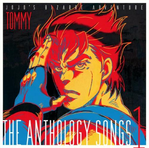 【中古】ジョジョの奇妙な冒険 The anthology songs 1/富永TOMMY弘明