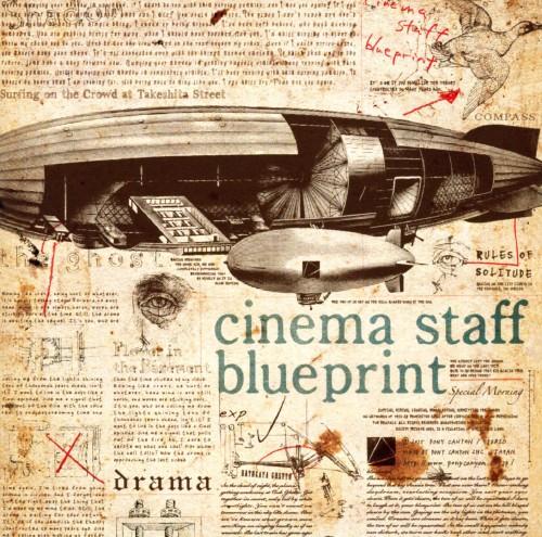 【中古】blueprint/cinema staff