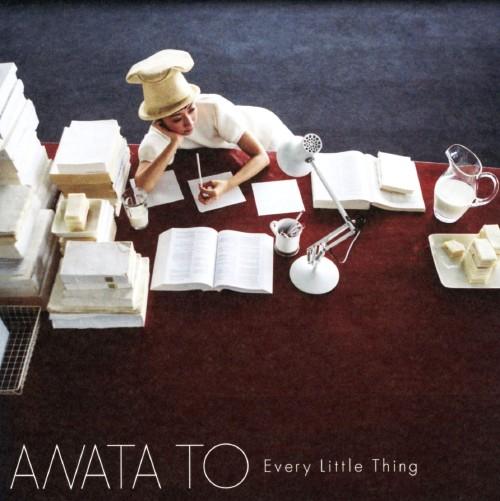 【中古】ANATA TO/Every Little Thing