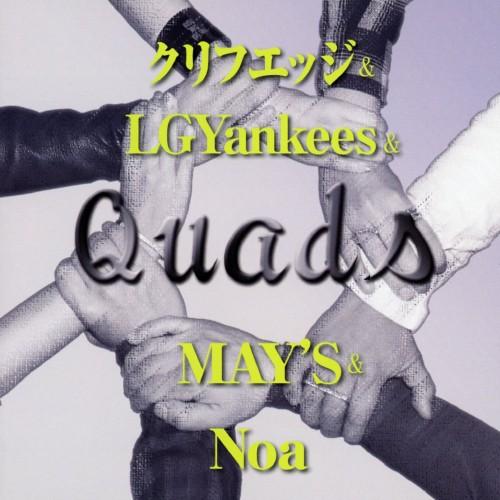 【中古】Quads/クリフエッジ&LGYankees&MAY'S&Noa