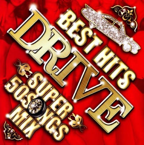 【中古】BEST HITS DRIVE −SUPER 50 SONGS MIX−/DJ SPLASH