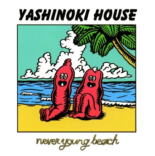【中古】YASHINOKI HOUSE/never young beach