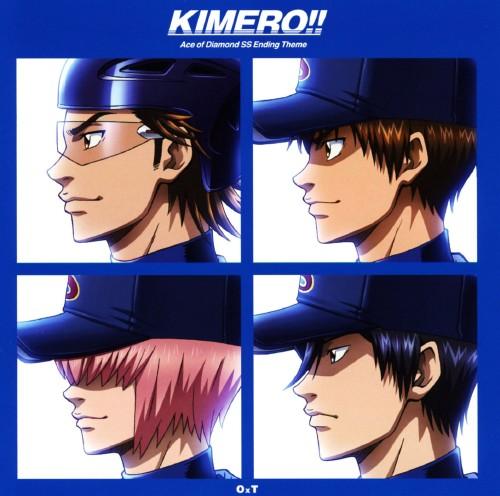【中古】KIMERO!!/OxT
