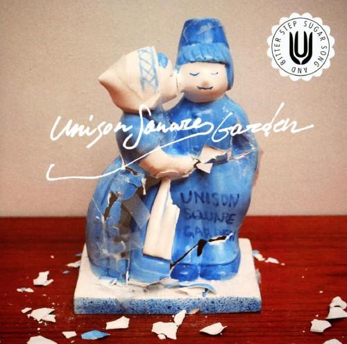【中古】シュガーソングとビターステップ/UNISON SQUARE GARDEN