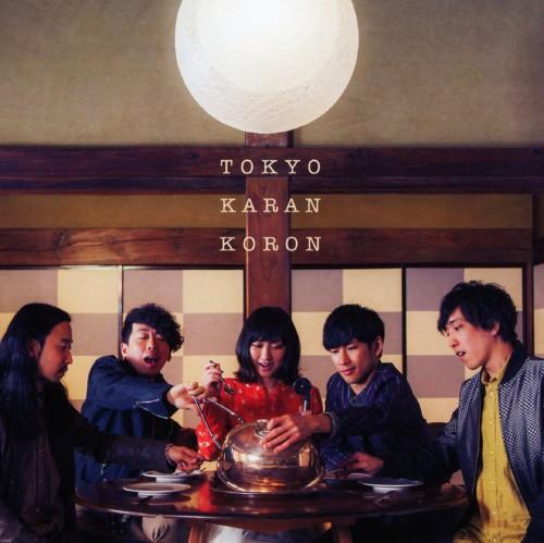【中古】スパイス(初回限定盤)/東京カランコロン