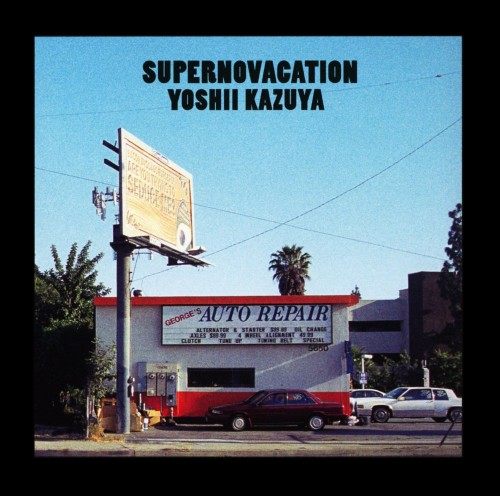 【中古】SUPERNOVACATION/吉井和哉