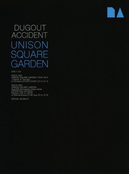【中古】DUGOUT ACCIDENT(完全初回生産限定盤)(CD+2DVD)/UNISON SQUARE GARDEN