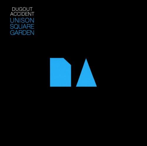 【中古】DUGOUT ACCIDENT(DVD付)(A)/UNISON SQUARE GARDEN