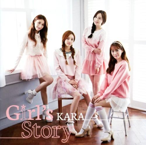 【中古】Girl's Story(初回限定盤B)(DVD付)/KARA