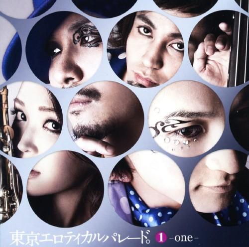 【中古】1 −one−(DVD付)/東京エロティカルパレード。