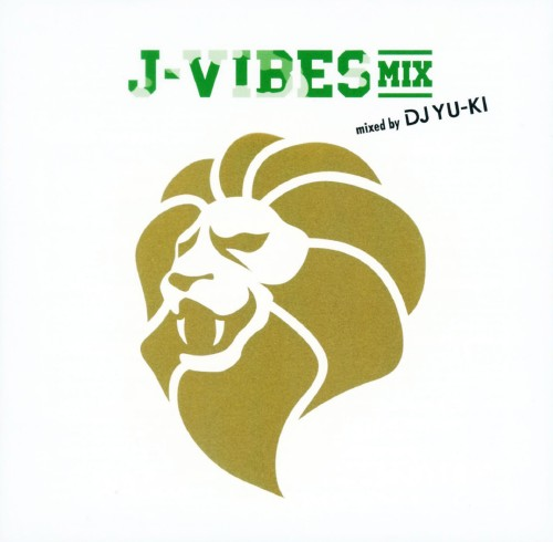 【中古】J−Vibes MiX mixed by DJ YU−KI/DJ YU−KI
