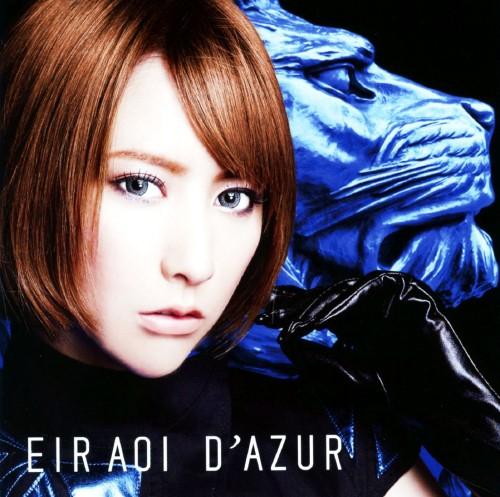 【中古】D'AZUR(初回生産限定盤)(ブルーレイ付)/藍井エイル