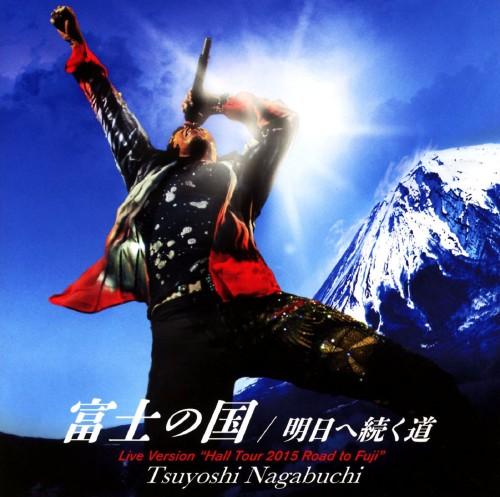 【中古】富士の国(DVD付)/長渕剛