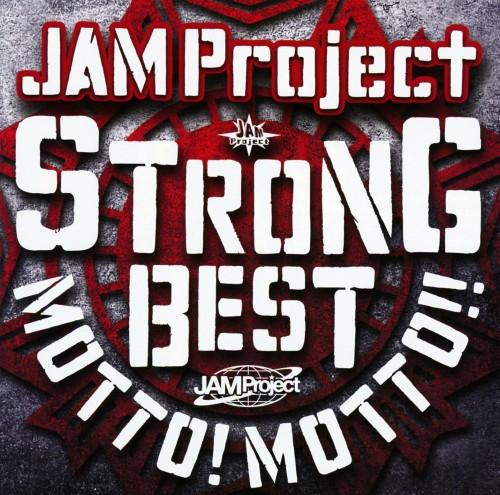 【中古】JAM Project 15th Anniversary Strong Best Album Motto!! Motto!!−2015−/JAM Project