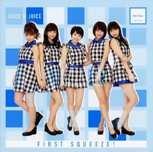 【中古】First Squeeze!/Juice=Juice