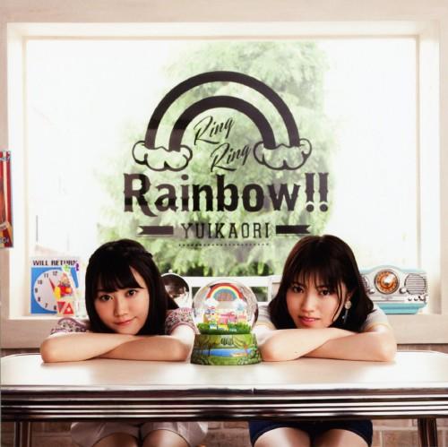 【中古】Ring Ring Rainbow!!/ゆいかおり