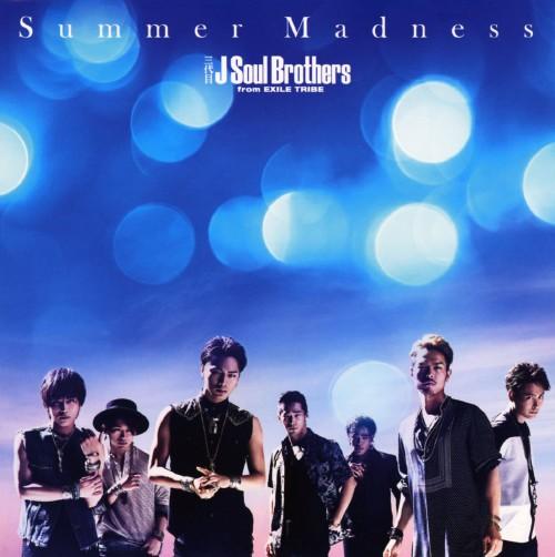 【中古】Summer Madness/三代目 J Soul Brothers from EXILE TRIBE