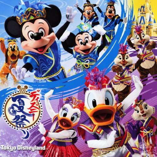 【中古】東京ディズニーランド ディズニー夏祭り 2015/ディズニーランド
