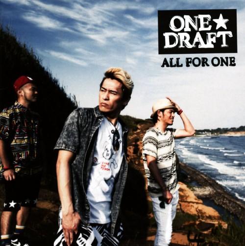 【中古】ALL FOR ONE/ONE☆DRAFT