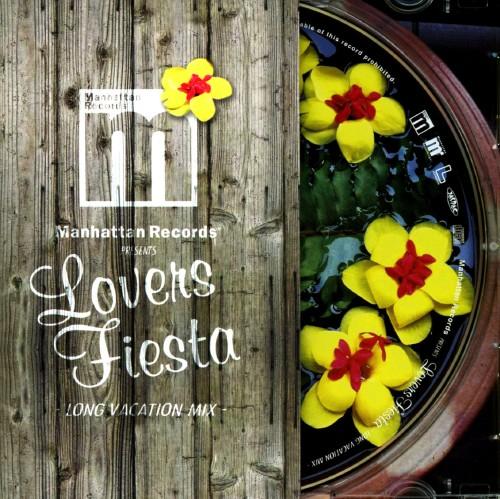 【中古】Manhattan Records presents Lovers Fiesta −Long Vacation Mix−/THE MARROWS
