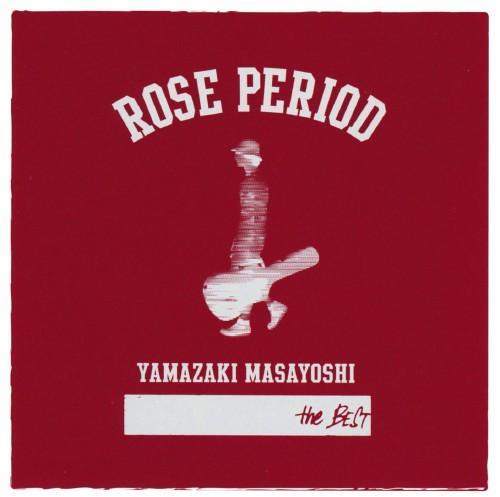 【中古】ROSE PERIOD 〜the BEST 2005−2015〜(初回生産限定盤)(DVD付)/山崎まさよし