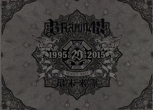 【中古】尽未来際(初回限定盤A)(2CD+2DVD+写真集+デモテープ)/BRAHMAN