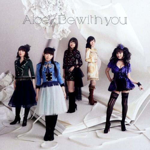 【中古】Be with you/Aice5