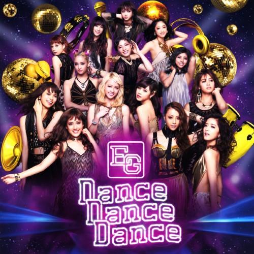 【中古】Dance Dance Dance/E−girls